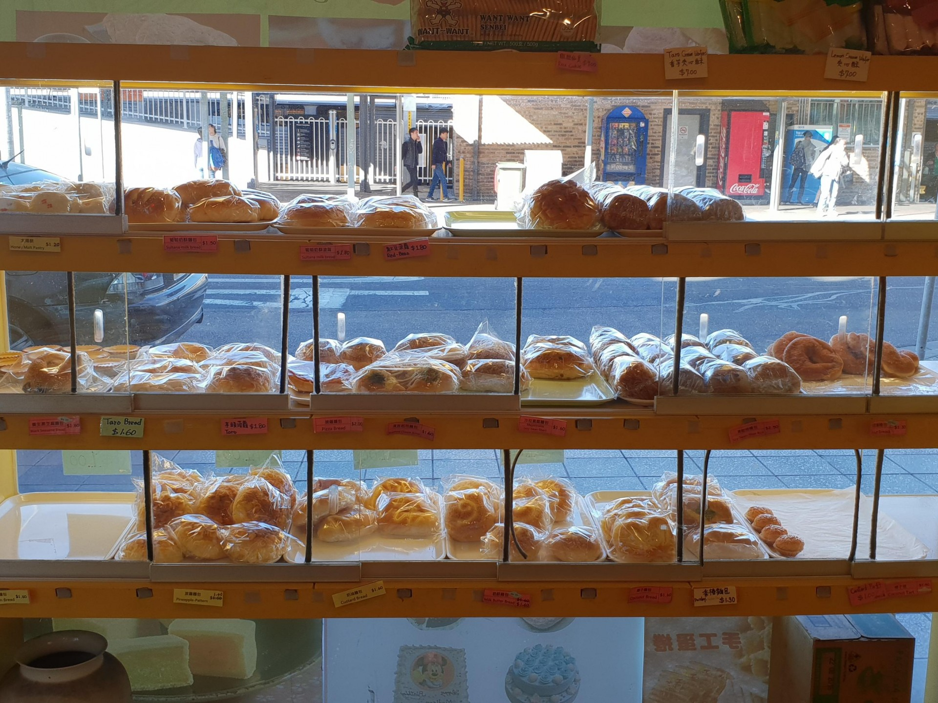 Bakery for sale located opposite busy train station Ref 6594 CSBB